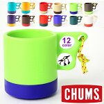 CHUMSCamperMugCup〓コップマグカップ