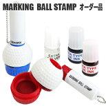 マーキングボールスタンプ/特注オーダー品印面サイズ:直径10mmインキ・ホルダーカラー:青色or赤色インク内容量:3cc溶剤内容量:3cc