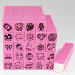 お名前スタンプ「まいんすたんぷ」イラスト入れゴム印印面サイズ:10×10mmボディーカラー:ピンクおなまえすたんぷお名前スタンプ