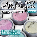 オールパーパスパッド盤面サイズ:25×25mm速乾性顔料インク使用