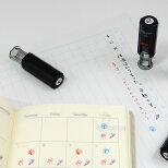 感染予防チェックスタンプセルフィン6ホルダー:ブラック印面:直径6mm感染予防に役立つ6mmφの小さなマークをおせるスタンプです。