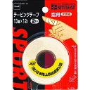 ニトムズ テーピングテープ指用13 (1PK=2巻入)
