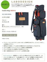 【ONOFF数量限定モデルLABODESIGN】オノフラボデザインキャディバッグOB3016