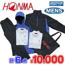 HONMAホンマゴルフメンズウェアー福袋(2020)