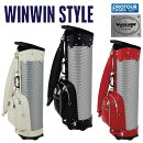 WINWINSTYLEウィンウィンスタイルパンチングアルミニウム/グランパススタンドキャディバッグCBA-007/CBA-008/CBA-009