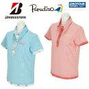 BRIDGESTONEParadisoブリヂストンパラディーゾ半袖ポロシャツ4SN02A
