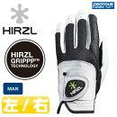 HIRZLハーツェルTRUSTCONTROL.2.0トラストコントロールグローブ(片手用)メンズ