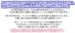 【LEZAX広島東洋カープ】レザックスオフィシャルゴルフグッズキャディバッグHCCB-7519