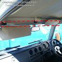 【送料無料・即日発送】JA12 JA22 ジムニー ステンレス製 室内補強フロントバー 補強 強化 クロカン 本格 ロールバー