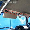 【送料無料・即日発送】JA11 ジムニー ステンレス製 室内補強フロントバー 補強 強化 クロカン 本格 ロールバー