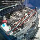 【送料無料・即日発送】JB23 ジムニー(1〜8型専用) ステンレス製 エンジンルーム補強バー 補強 強化 クロカン 本格 タワーバー