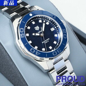 [New] TAG Heuer Aqua Racer 300M 35mm 11P Diamond Blue Shell WAY131L.BA0748 [Shipping and COD fees are free]