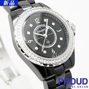 [新] CHANEL J12钻石石英33毫米H3108 [网络限定产品] [运费, 货到付款免费]
