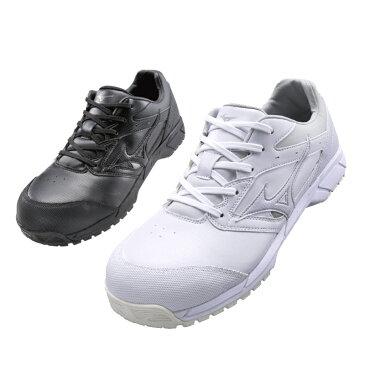 ミズノ(MIZUNO) C1GA1710 オールマイティCS /22.5〜28.0・29.0cm ホワイト ブラック 白 黒 安全靴 スニーカー ローカット 靴紐 靴ひも JSAA規格A種 軽量 人工皮革 メンズ セーフティシューズ