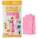 あっちこっち おそうじ手袋 TEIJIN ピンク 雑巾 拭き取り 清掃...