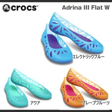 クロックス アドリナ3 フラット ウィメンズ レディース Crocs Adrina III Flat Womens