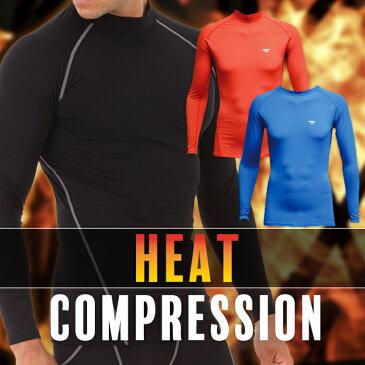 上下別売 発熱保温 長袖 加圧シャツ メンズ コンプレッション ウェア インナー
