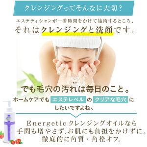 エステで一番大切にされているのは洗顔