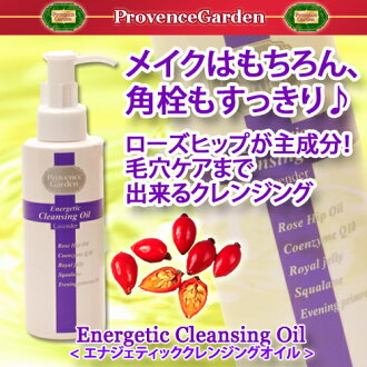 Omakase ☆ pores and corners faucet care cleansing ☆ mineral oils not used Rosehip Oil blending Energetic cleansing oil