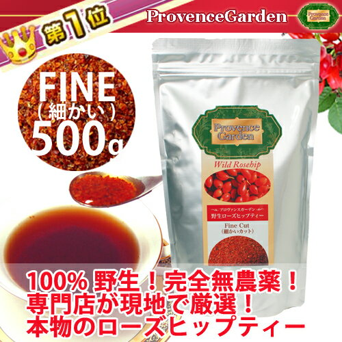 ""\150 per week or more ranked # 1! And it's real! Eat rose hips tea """"delicious taste is different! """"Vitamin C concentration of the best! Wild rose hips tea [fully organic: FINE CUT (fine cut) 500 g""500|500|?|en|2|c992ba975ccea8e9882debf411d1226c|False|UNLIKELY|0.36384156346321106