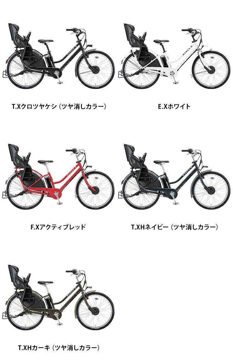 キャッシュレス5%還元対象電動自転車ハイディツーブリヂストン26インチチャイルドシート2020hy6b40純正バスケットプレゼント両輪駆動