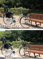 【送料無料】【完全組立】【豪華4大特典】子供乗せ自転車ママチャリメリオル26インチBAA(安全基準)適合車内装3段変速LEDオートライトBAA自転車【後子乗せシートセットRBC-011DX3】