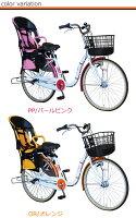 【送料無料】【完全組立】子供乗せ自転車メリオル26インチ内装3段変速LEDオートライトBAAママチャリ【後子乗せシートセット】