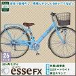 子供自転車 プロティオ・エッセFX 26インチ BAA(安全基準) LEDオートライト 6段変速 両立スタンド 女の子 自転車 通勤通学 送料無料