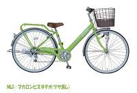 【送料無料】【完全組立】子供自転車プロティオ・エッセDX26インチBAA(安全基準)LEDオートライト6段変速女の子男の子