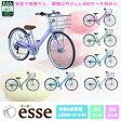 【送料無料】【完全組立】子供自転車 プロティオ・エッセ 24インチ 22インチ BAA(安全基準適合車) LEDオートライト 6段変速 4色からお選びください 自転車 新入学 女の子 男の子