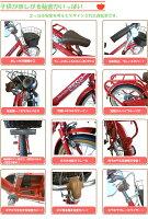 【2014年モデル】子供用自転車BAA送料無料【レビューを書いて防犯登録プレゼント】PRO-VOCATIOESSEエッセ【BAA】14インチ、16インチ、18インチ、自転車、完全組み立てでお届け、幼児用自転車