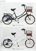 【送料無料】子供乗せ自転車 小径車 フィデースDX 22インチ BAA(安全基準)適合車 3人乗り対応 外装6段変速 LEDオートライト 低重心 安定感 自転車 【 FBC-011DX3】 完全組立