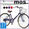 【送料無料】【完全組立】シティサイクル おしゃれ モース 27インチ 自転車 BAA(安全基準)適合車 V型フレーム シマノ6段変速 LEDオートライト 通勤 通学