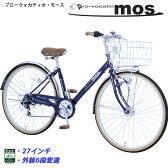【完全組立】シティサイクル おしゃれ プローウォカティオ モース 27インチ 自転車 BAA(安全基準)適合車 V型フレーム シマノ6段変速 LEDオートライト 通勤 通学 送料無料