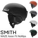 SMITH MAZE スミス メイズ 軽量350g Asian Fit アジアンフィット ジャパンフィットの商品画像