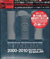 THEEXCLUSIVES2000-2010DECADEHITS2/DJSOULJAH【あす楽対応】