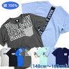 おしゃれカッコイイプチプラプリント半袖Tシャツ綿100%