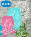 【半端在庫売り尽くし・送料無料】REVARIO★シロクマ柄長パンツ【お薦め】《80cm 90cm 95cm 100cm 女児》