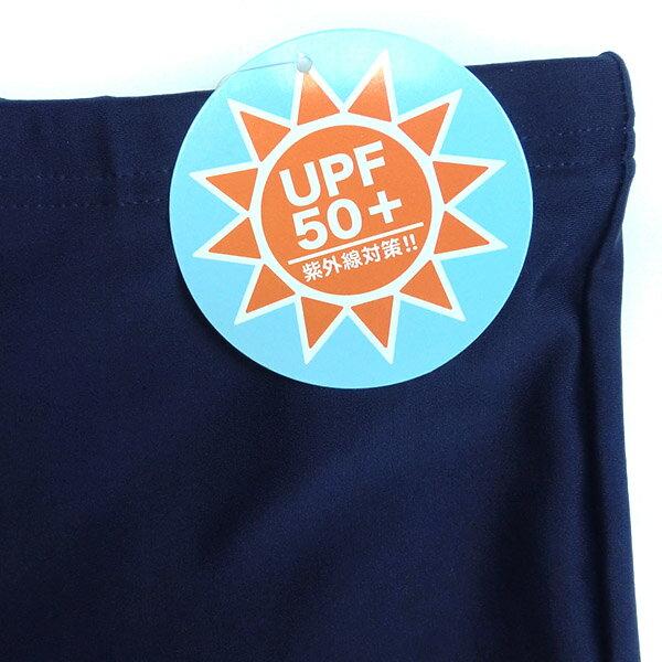 UPF50+で紫外線対策もばっちり?