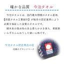 【メール便送料無料】今治タオル ハンカチ おしゃれなジャカード ストライプ チェック 日本製 ギフト プレゼント 父の日《メンズ》