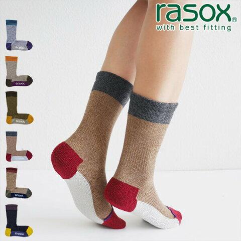 ラソックス rasox 靴下 レディース メンズ スポーツ クルー