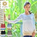 SALE セール yinyang インヤン バイカラーロングスリーブ ヨガウェア トップス Tシャツ BALI 182bt02
