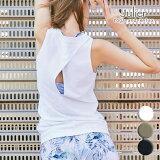 ジュリエ ヨガ ヨガウェア トップス ホットヨガウェア タンクトップ Julier ニュープライムバッククロスタンクトップ B1903JUB237
