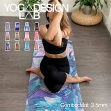 ヨガデザインラボ ヨガマット エコヨガマット-COMBO 3.5mm YogaDesignLab