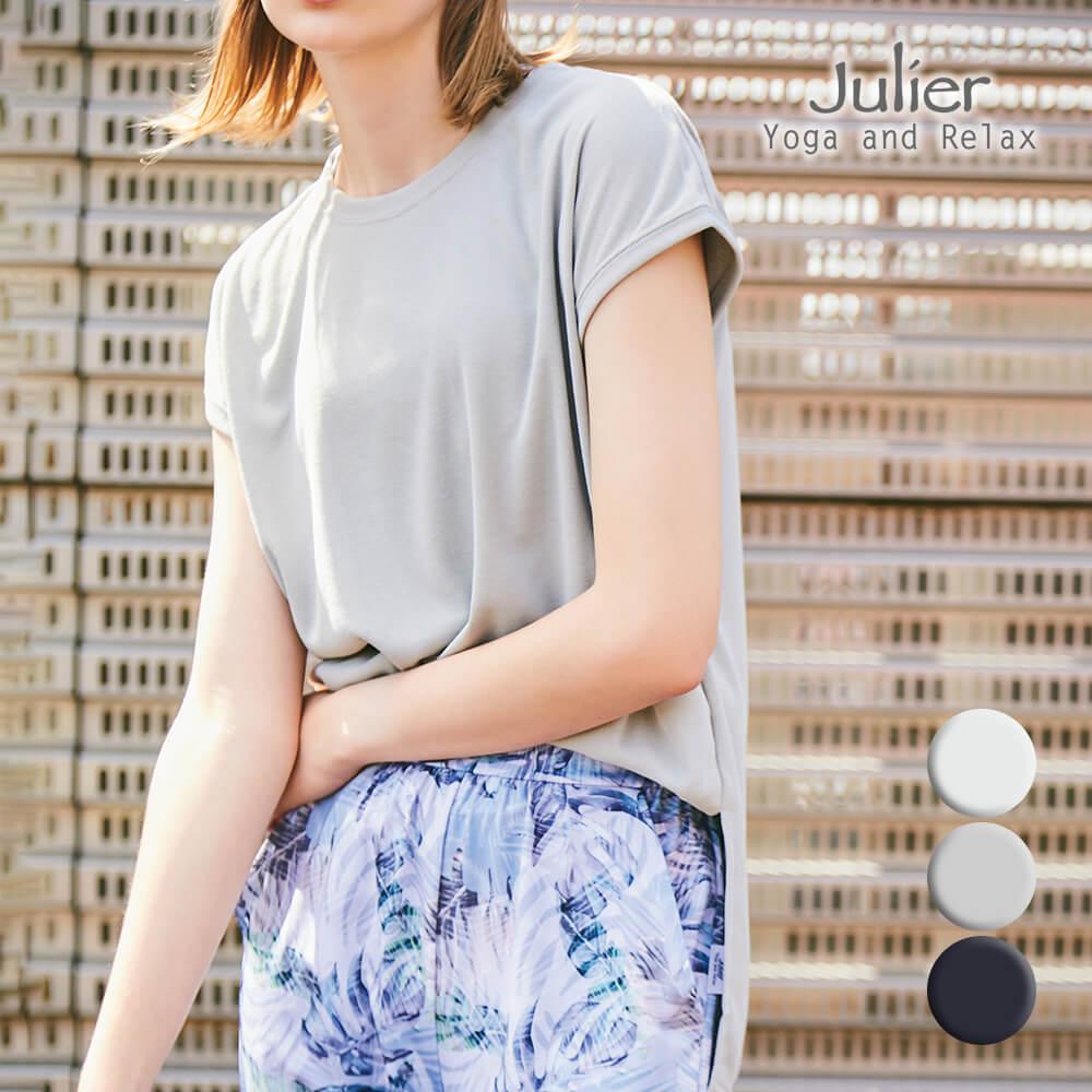 Julier(ジュリエ)『シルク混天竺(てんじく)ブラウジングプルオーバー』