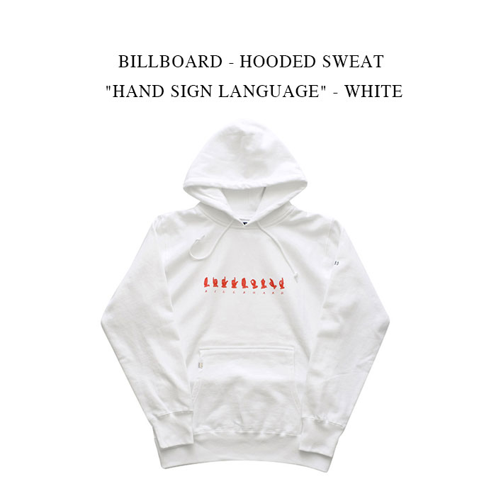 トップス, スウェット・トレーナー BILLBOARD - HOODED SWEAT HAND SIGN LANGUAGE - WHITE