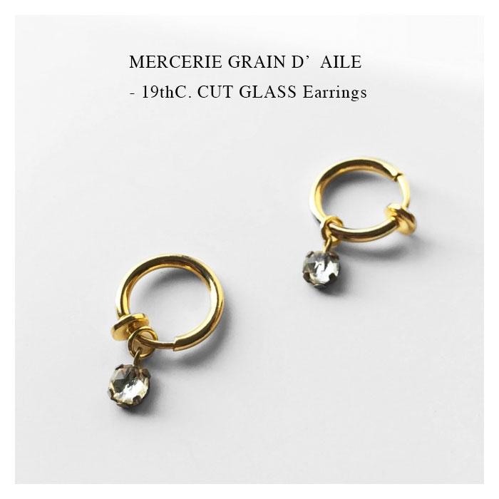 レディースジュエリー・アクセサリー, イヤリング MERCERIE GRAIN DAILE - 19thC. CUT GLASS Earrings 19