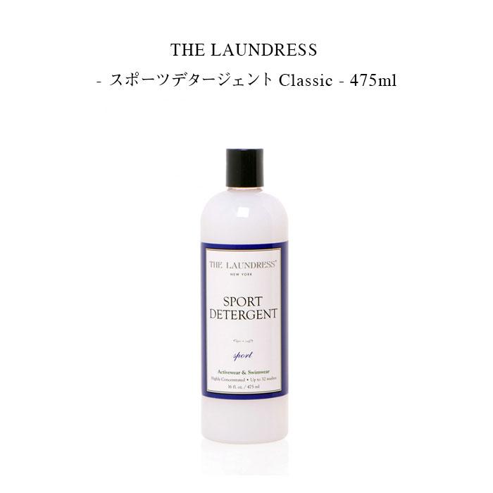 洗濯用洗剤・柔軟剤, 洗濯用洗剤 THE LAUNDRESS - Sports - 475ml