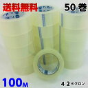 【法人様宛限定】オカモト 布テープ No.111 クリーム  巾50mm×長さ25m×厚さ0.31mm 5ケース(30巻入×5ケース)【smtb-KD】(HA)