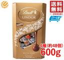 【クール便】 リンツ リンドール チョコレート 父の日 アソート 600g (4種 約48個) ミルク・ホワイト・ヘーゼルナッツ・ダーク 送料無料 コストコ 通販・・・